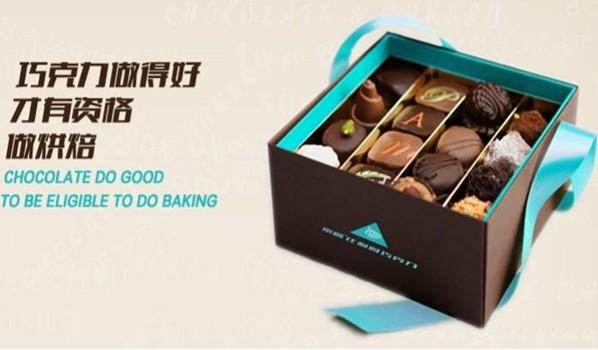 索爱手工巧克力加盟