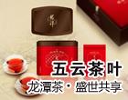 龙潭信阳毛尖茶