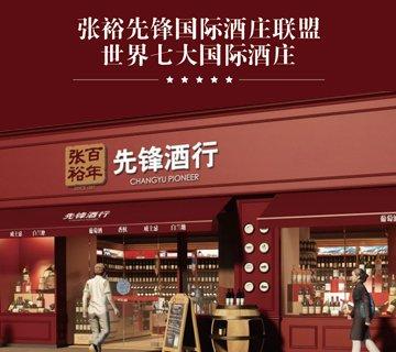 张裕红必发彩票香港六合彩平台开奖直播官网