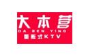 大本营KTV