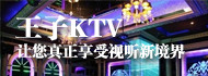 27KTV