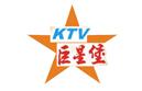 巨星堡KTV