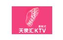 天使汇KTV
