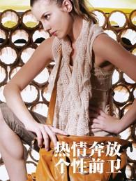 韩流时袋皮具