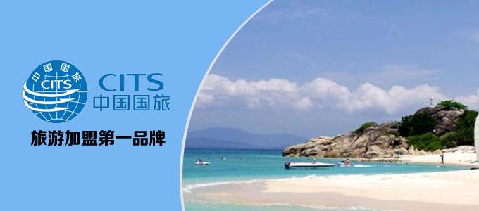 南京市中国旅行社