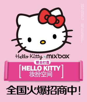 MIXBOX美爆妝扮