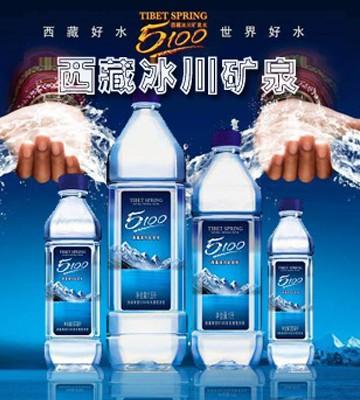 西藏冰川矿泉水加盟