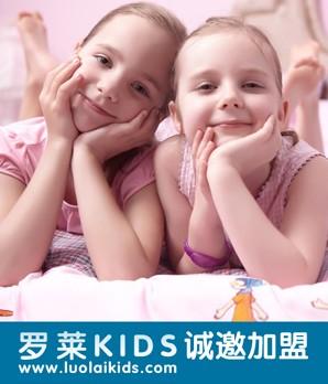 罗莱KIDS儿童家纺