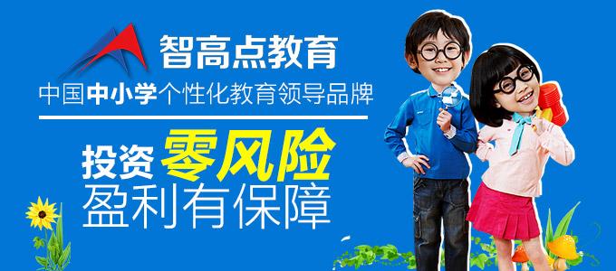 特色教育加盟_幼儿园特色教育加盟