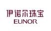 Eunor伊诺尔珠宝加盟