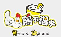 鸡不渴失加盟