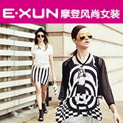 EXUN衣讯加盟