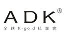 ADK 珠宝加盟