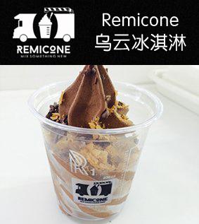 乌云冰淇淋雷竞技最新版