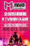 都唛KTV雷竞技最新版