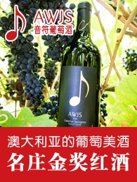 音符葡萄酒加盟
