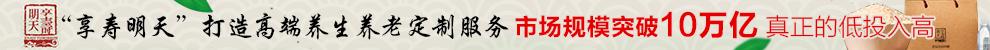 享寿明天雷竞技最新版