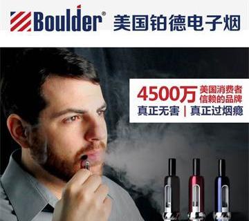 美国铂德电子烟