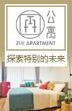 再公寓加盟