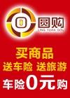 零元购铭品超市加盟