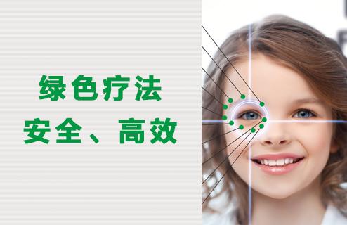 明明和佳佳视力矫正中心