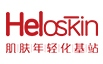 heloskin皮肤管理加盟