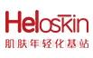 heloskin全球年轻加盟