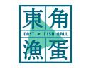东角渔蛋港式鱼丸小吃加盟