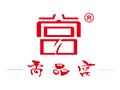 尚品宫自助纸上烧烤雷竞技最新版