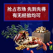 莫三爷苗药医馆加盟