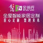 香港金班匠加盟
