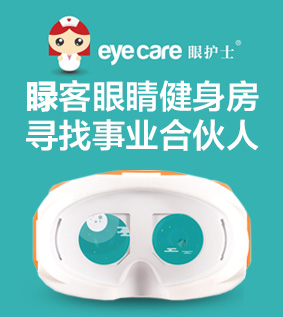 眼护士加盟