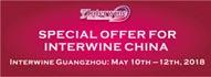 2017第19届中国(广州)国际名酒展