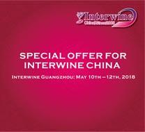 2016第17届中国(广州)国际名酒展