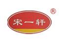 宋一轩黄焖鸡米饭加盟