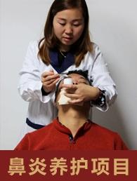 汉霖堂雷竞技最新版
