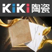kiki陶瓷加盟