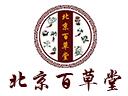 北京百草堂大药房