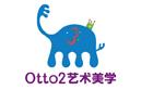 Otto2艺术美学