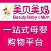 美贝美妈母婴生活馆雷竞技最新版