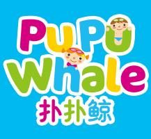 撲撲鯨親子水育早教加盟