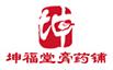 坤福堂膏药铺体验店雷竞技最新版