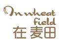 在麦田茶饮美高梅国际