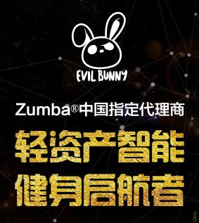 Evil Bunny智能