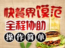 痴馍肉夹馍雷竞技最新版