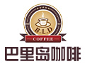 巴里岛咖啡加盟