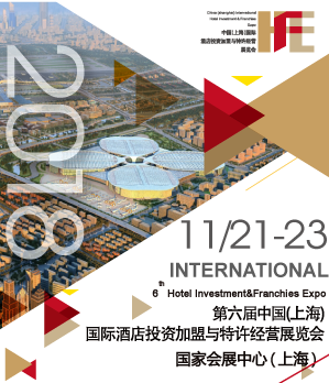 国际酒店投资加盟