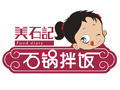 美石记石锅拌饭雷竞技最新版