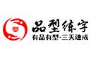 品型练字教金��斧育培训加盟