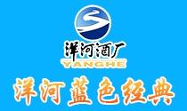 洋河蓝色经典雷竞技最新版